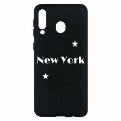 Чехол для Samsung M30 New York and stars
