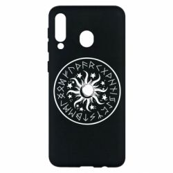 Чохол для Samsung M30 Sun in runes