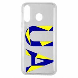 Чехол для Samsung M30 UA Ukraine