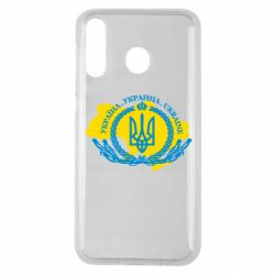 Чохол для Samsung M30 Україна Мапа