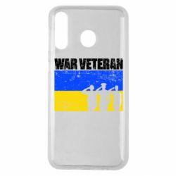Чохол для Samsung M30 War veteran