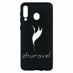 Чохол для Samsung M30 Zhuravel
