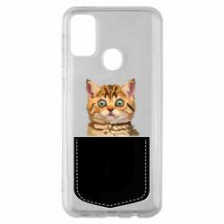 Чехол для Samsung M30s Cat in your pocket