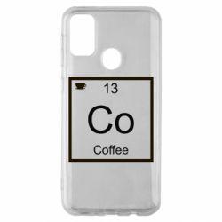 Чохол для Samsung M30s Co coffee