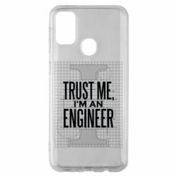 Чохол для Samsung M30s Довірся мені я інженер