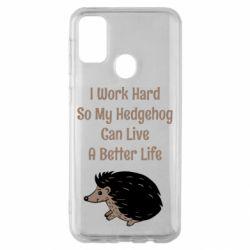 Чехол для Samsung M30s Hedgehog with text
