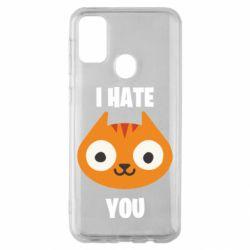 Чохол для Samsung M30sI hate you