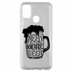 Чохол для Samsung M30s Need more beer