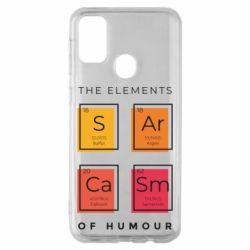 Чохол для Samsung M30s Sarcasm