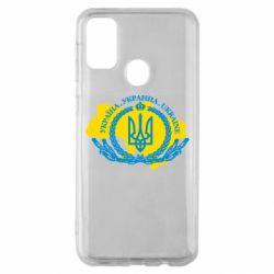 Чохол для Samsung M30s Україна Мапа