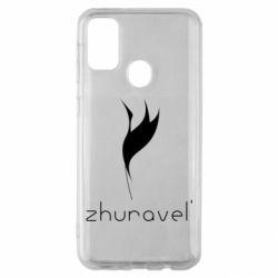 Чохол для Samsung M30s Zhuravel