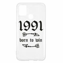 Чохол для Samsung M31 1991 Born to win