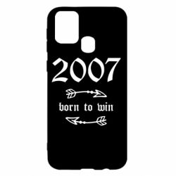 Чехол для Samsung M31 2007 Born to win