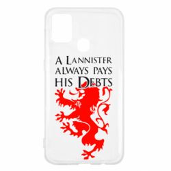 Чохол для Samsung M31 A Lannister always pays his debts