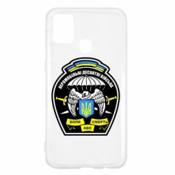 Чехол для Samsung M31 Аеромобільні десантні війська