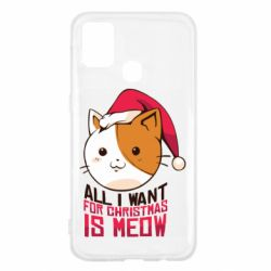 Чехол для Samsung M31 All i want for christmas is meow
