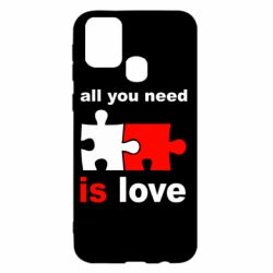 Чохол для Samsung M31 All You need is love