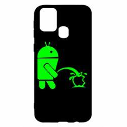 Чохол для Samsung M31 Android принижує Apple