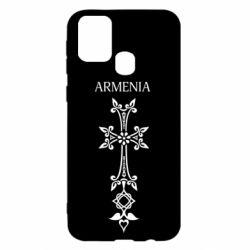 Чехол для Samsung M31 Armenia
