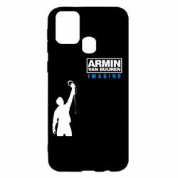 Чехол для Samsung M31 Armin Imagine