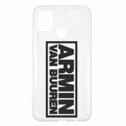 Чехол для Samsung M31 Armin