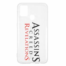 Чохол для Samsung M31 Assassin's Creed Revelations