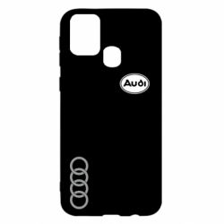 Чохол для Samsung M31 Логотип Audi
