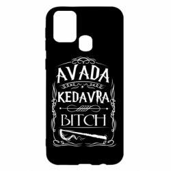 Чехол для Samsung M31 Avada Kedavra Bitch