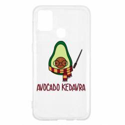 Чохол для Samsung M31 Avocado kedavra