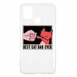 Чехол для Samsung M31 Best cat dad ever