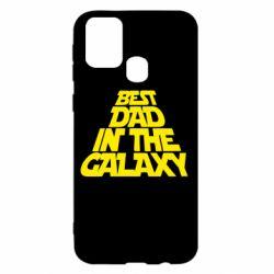 Чехол для Samsung M31 Best dad in the galaxy