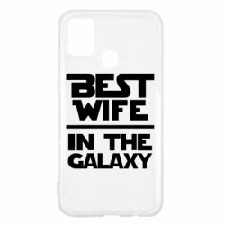 Чохол для Samsung M31 Best wife in the Galaxy