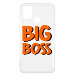 Чехол для Samsung M31 Big Boss