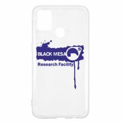 Чехол для Samsung M31 Black Mesa