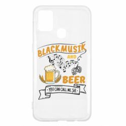 Чехол для Samsung M31 Black music and bear you can call me sir