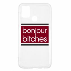 Чехол для Samsung M31 Bonjour bitches