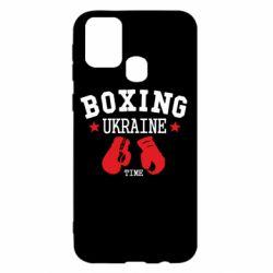 Чехол для Samsung M31 Boxing Ukraine