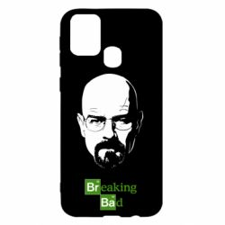 Чохол для Samsung M31 Breaking Bad  (Во все тяжкие)