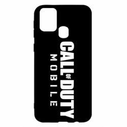 Чехол для Samsung M31 Call of Duty Mobile