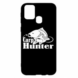 Чохол для Samsung M31 Carp Hunter