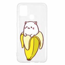 Чехол для Samsung M31 Cat and Banana