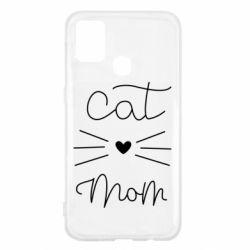 Чохол для Samsung M31 Cat mom