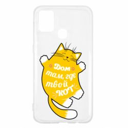 Чехол для Samsung M31 Cat with a quote on the stomach