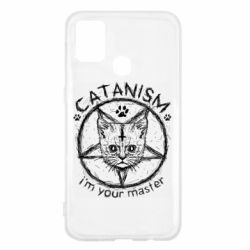Чехол для Samsung M31 CATANISM i am you master