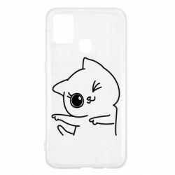 Чехол для Samsung M31 Cheerful kitten