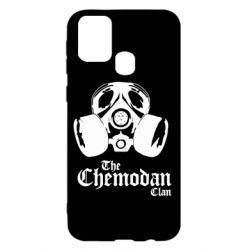 Чохол для Samsung M31 Chemodan