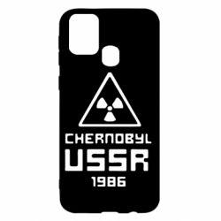 Чехол для Samsung M31 Chernobyl USSR