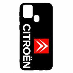Чехол для Samsung M31 CITROEN 2