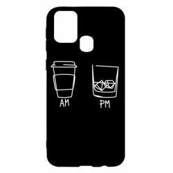 Чохол для Samsung M31 Coffee and whiskey