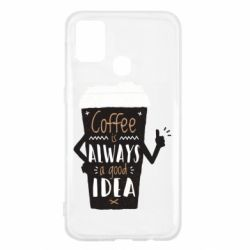 Чехол для Samsung M31 Coffee is always a good idea.